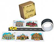Коллекция зданий с Эко-дорогой «Львов», TRIK-18024, купить