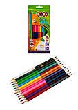Карандаши цветные Double KIDS LINE, 12 штук, 24 цвета, ZB.2463, игрушки