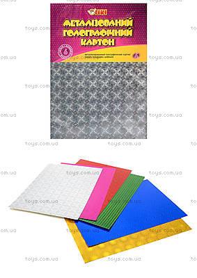 Цветной металлизированный картон A4, 50915-TK