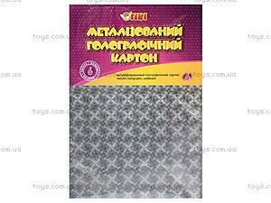 Цветной металлизированный картон A4, 50915-TK, отзывы