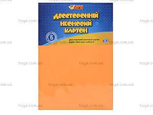 Картон цветной неоновый, двохсторонний, 50914-TK, купить