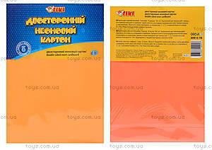 Картон цветной неоновый, двохсторонний, 50914-TK