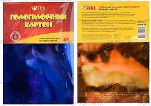 Цветной голографический картон A4, 50916TK