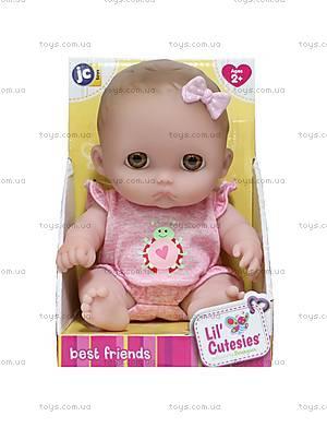 Коляска 2 в 1 с куклой для куклы «Mary» цветная, 9346C, цена