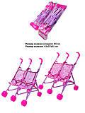 Летняя коляска для 2-х кукол, 886H(923857), отзывы