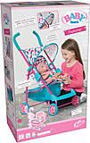 Коляска для куклы BABY BORN «ИДЕМ НА ПРОГУЛКУ», 1423492, фото
