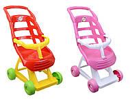 Пластиковая коляска для куклы, 147, набор