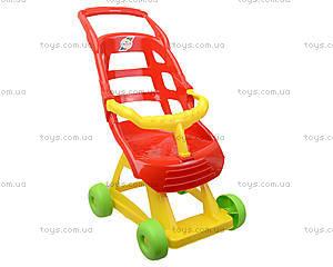 Пластиковая коляска для куклы, 147, цена