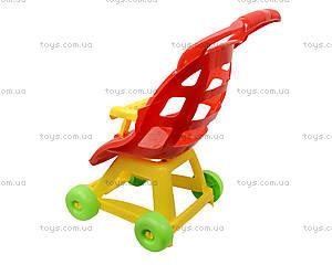 Пластиковая коляска для куклы, 147, игрушки