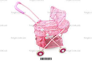 Коляска для куклы, с сумкой, CS7821