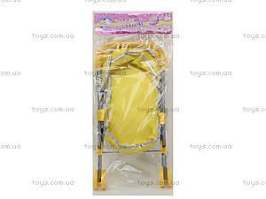 Коляска для кукол «Солнечная», 826B, цена