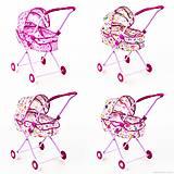 """Коляска для кукол """"Doll Stroller"""", 3 дизайна, 8826-8-448232, отзывы"""