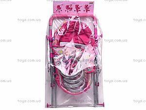 Коляска для кукол с сумкой, FL8163-1, купить
