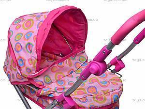Коляска для кукол с сумкой, FL8163-1, фото