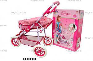 Коляска для кукол «Stroller», 69015