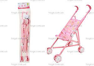 Кукольная коляска для девочек «Трость», FL6066-A