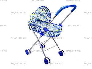 Игрушечная коляска для кукол, лежачая, FL728-A, купить