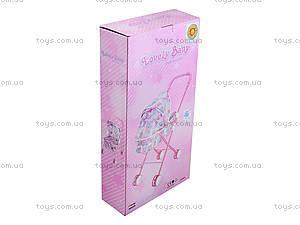 Игрушечная коляска для кукол, лежачая, FL728-A, отзывы
