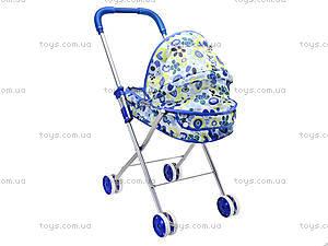 Игрушечная коляска для кукол, лежачая, FL728-A, цена