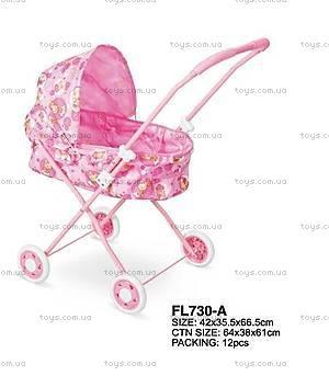 Прогулочная коляска для кукол с люлькой, FL730