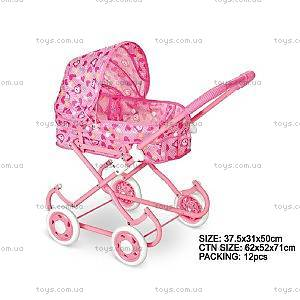 Кукольная коляска универсальная, FL738