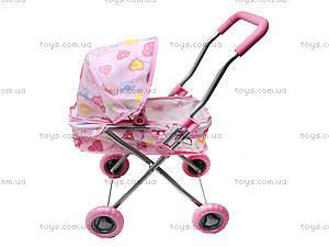 Коляска для кукол «Розовая мечта», FL8130, купить