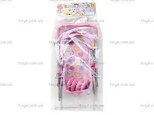 Коляска для кукол «Розовая мечта», FL8130, игрушки