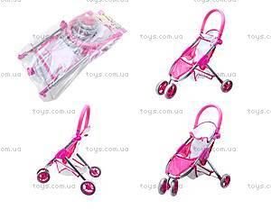 Трехколесная прогулочная коляска для кукол, FL9195
