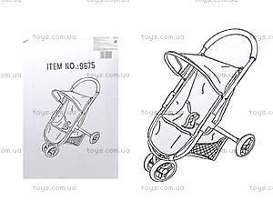 Кукольная коляска Melogo с козырьком, 9675