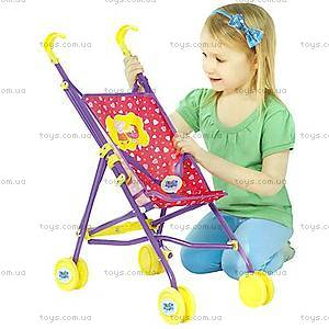 Коляска для куклы «Веселая прогулка», 1423153, купить