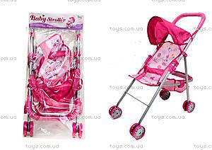 Прогулочная игрушечная коляска с козырьком, CS6811