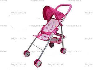 Прогулочная игрушечная коляска с козырьком, CS6811, отзывы