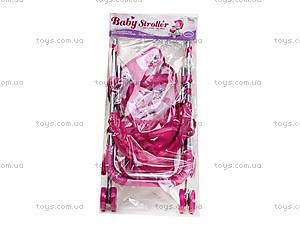Прогулочная игрушечная коляска с козырьком, CS6811, цена