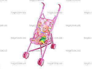 Игрушечная коляска с пупсом, 997ES, цена