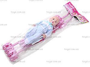 Детская коляска с пупсом, 998ES, купить