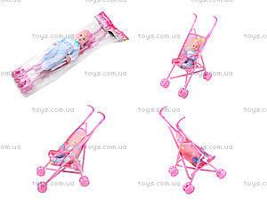 Детская коляска с пупсом, 998ES