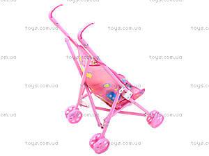 Детская коляска с пупсом, 998ES, отзывы