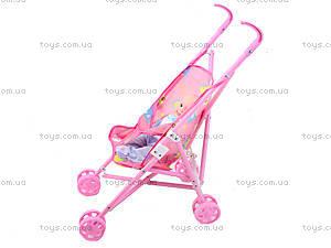 Детская коляска с пупсом, 998ES, цена
