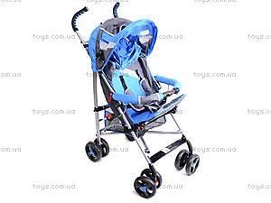 Коляска-трость детская Blue, BT-SB-0001 SEA BLUE, купить