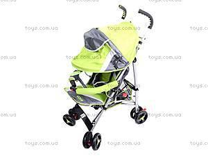 Коляска-трость детская Green, BT-SB-0001 GR, купить