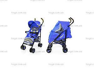 Коляска-трость для детей Blue, BT-SB-0002 BLUE