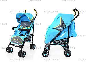 Коляска-трость для детей Light blue, BT-SB-0002 LIGHT BLUE