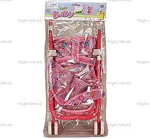 Коляска-трость для кукол с корзинкой и козырьком, 45881, купить