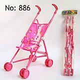 Детская коляска для куклы, 886пл, фото