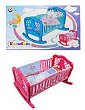 Кроватка для кукол игрушечная, 4524, цена