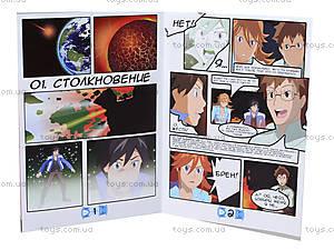 Комиксы «Монсуно. Выпуск 1», 26435-MO-K, купить