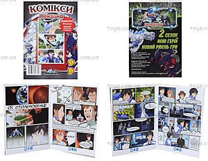 Комиксы «Монсуно. Выпуск 1», 26435-MO-K