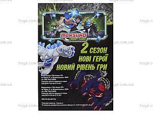Комиксы «Монсуно. Выпуск 1», 26435-MO-K, отзывы