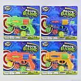 Компактный пистолет с шариками, 812-4