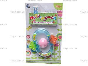 Комплект детских погремушек, YX216A217A